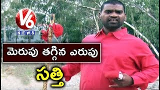Bithiri Sathi Over Communist Party..