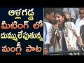 Singer Mangli sings song at YSRCP poll campaign in Kurnool