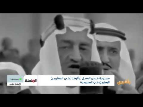 سعودة فرص العمل وأثرها على المغتربين اليمنيين في السعودية | تقرير: وديع عطا