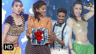 Dhee 10 |  22nd November 2017| Full Episode | ETV Telugu