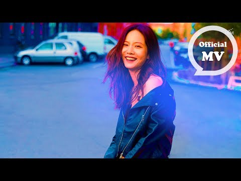 曾之喬 Joanne Tseng [ 世界上最快樂的地方 The Wonderland ] Official Music Video