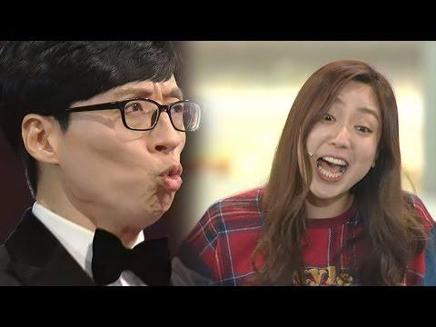 웃찾사 특별무대 '재훈재훈' 따라하는 유재석 @연예대상 20151230