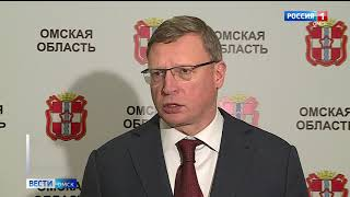 Основные решения оперштаба в специальном репортаже «Вестей Омск»