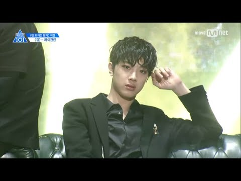 Becoming Wanna One Was Not Easy (Lai Guanlin Version)