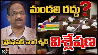 Prof. Nageswar Analysis on Abolition of AP Legislative Cou..