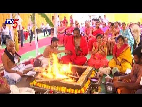 చంద్రబాబు ఆరోగ్యం బాగుండాలని మృత్యుంజయ హోమం..! | Rajahmundry | TV5 News