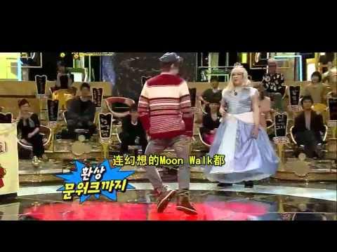 Super Junior Henry dance cut