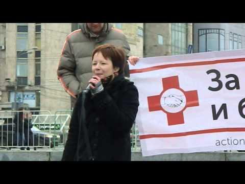 Анастасия Чибисова - профсоюз