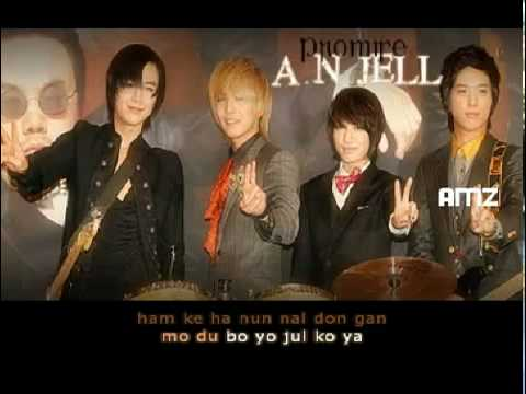 You're Beautiful OST / He's Beautiful OST - Promise - A.N.JELL  w/ Romanji Lyric + mp3