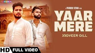 Yaar Mere – Jagveer Gill – Parmish Verma