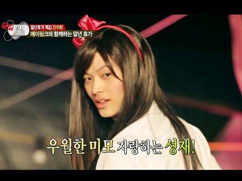 [HOT]Real Men 진짜 사나이 - Fake A-pink dance 여장군인 에이핑크댄스 20150104