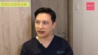 脫髮之診斷與治療