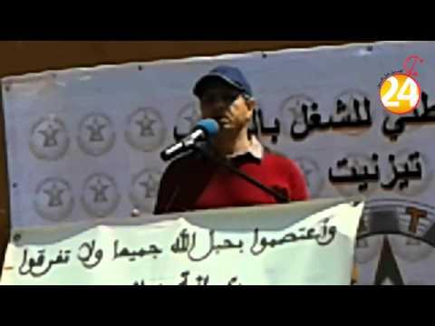 عبد الجبار القسطلاني وفاتح ماي