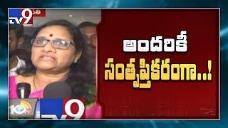 Vasireddy Padma on GN Rao committee report..