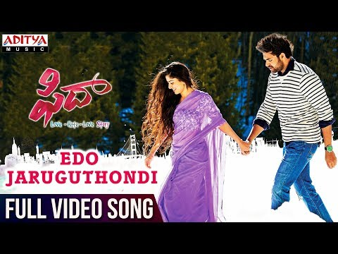 Fidaa-Movie-Edo-Jaruguthondi-Full-Video-Song