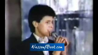 """"""" وحدي انا ولكاس"""" & """" ترغلّي """" George Wassouf By Himou -Devenir fan sur facebook-"""