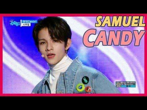 [HOT] SAMUEL - Candy, 사무엘 - 캔디 20171209