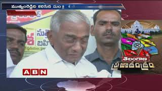 Ticket denial: Congress leader Cheruku Muthyam Reddy to jo..