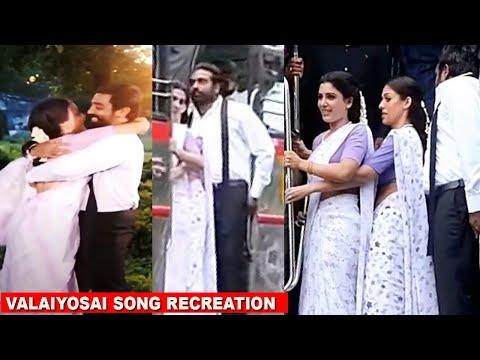 Shooting visuals of Nayanthara, Samantha and Vijay Sethupathi leaked