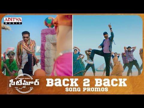 Seetimaarr: Back-to-back song promos ft. Gopichand, Tamannaah