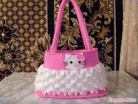 How To Crochet Hello Kitty Purse Bag Free Tutorial Pattern Crochet