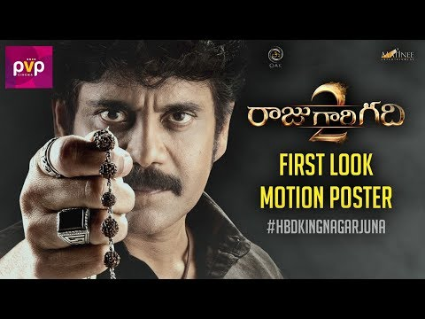 Raju-Gari-Gadhi-2-First-Look-Motion-Poster