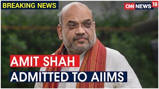 Union Home Minister Amit Shah admitted to AIIMS..