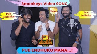 3 monkeys: Official video song 'Pub Endhuku Mama' sung by ..
