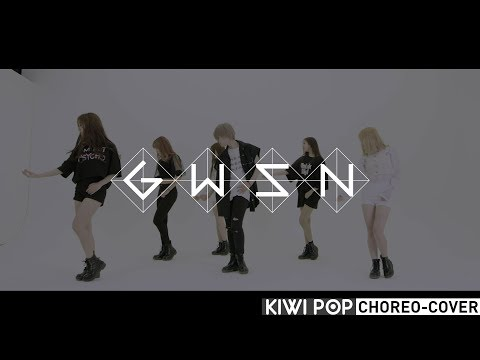 [CHOREO-COVER] 공원소녀 GWSN '에너제틱 (Energetic)' Dance Practice