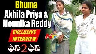 Bhuma Akhila Priya, Bhuma Mounika Exclusive Interviews
