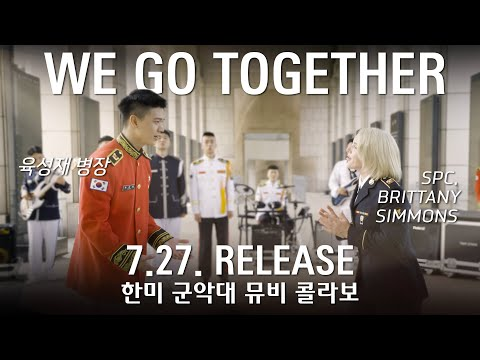 We Go Together_Official Teaser 한미 군악대 첫 뮤비 콜라보! | 대한민국 국방부
