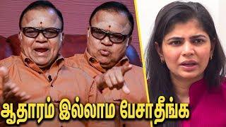 யாரோ தூண்டி விடுறாங்க : Radha Ravi Dares Chinmayi on his Allegation   Me Too, Interview