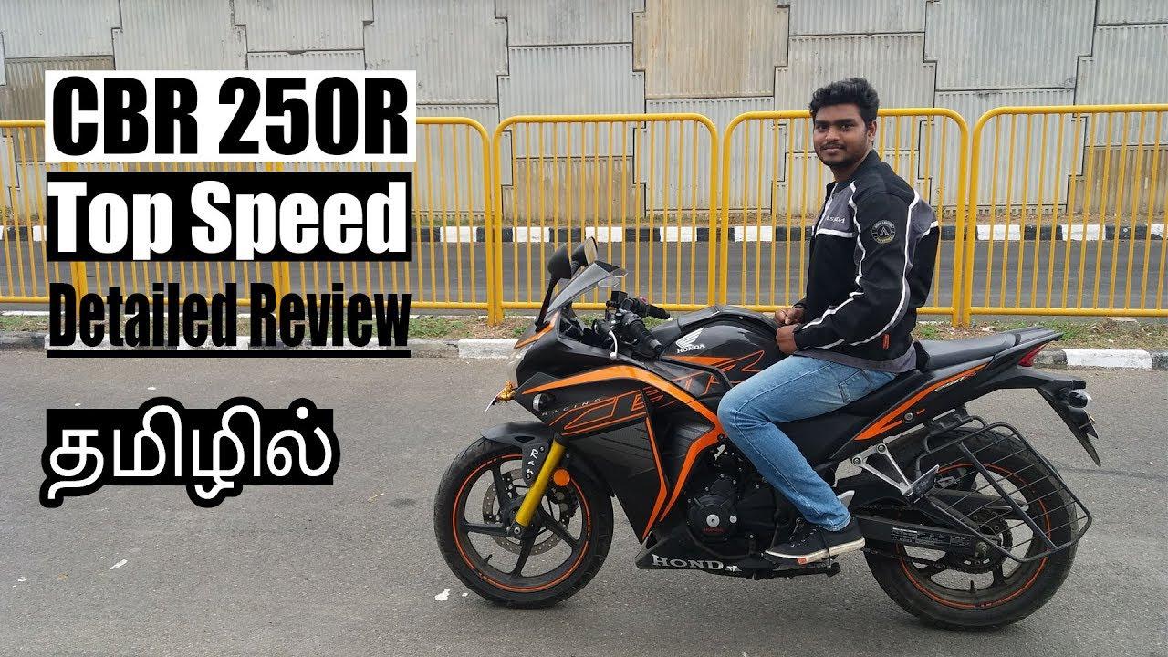 all-honda-motorcycle-price