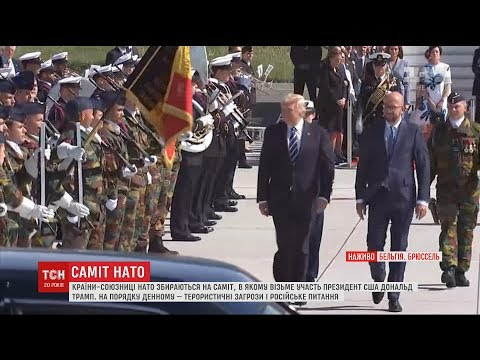 Загроза з боку Росії та боротьба із терористами стали головними темами саміту НАТО