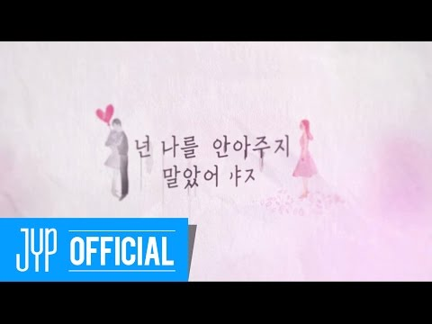 "Baek A Yeon(백아연) ""Shouldn't Have…(이럴거면 그러지말지) (Feat. Young K)"" M/V"