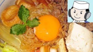 Sukiyaki Rice Bowl