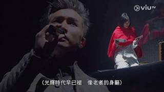 陳柏宇十週年The Players 演唱會 Part II YouTube 影片