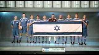כחול לבן זה אנחנו- כוכבי נבחרת ישראל בכדורגל