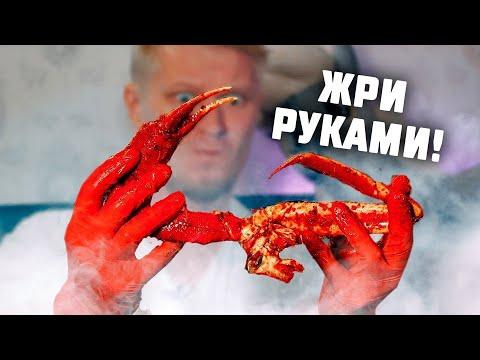 Ешь РУКАМИ! Кто ВОРУЕТ ЕДУ?! Славный Обзор. photo