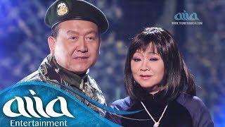 Những Đóm Mắt Hỏa Châu - Hoàng Oanh & Trung Chỉnh | ASIA 66