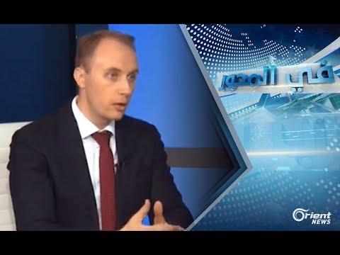 """""""لماذا بقيت القوات الأميركية و الفرنسية و البريطانية المحيطة بسوريا على أهبة الإستعداد؟ #في_المحور"""