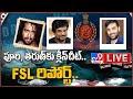 పూరి, తరుణ్కు క్లీన్చీట్.. FSL రిపోర్ట్ LIVE    Tollywood Drugs Case - TV9