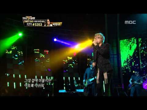 Guckkasten - Mona Lisa, 국카스텐 - 모나리자, I Am a Singer2 20121125