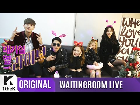 WAITINGROOM LIVE: K.A.R.D(카드)_The Debut of K.A.R.D, live party!_Oh Na Na(오 나나)