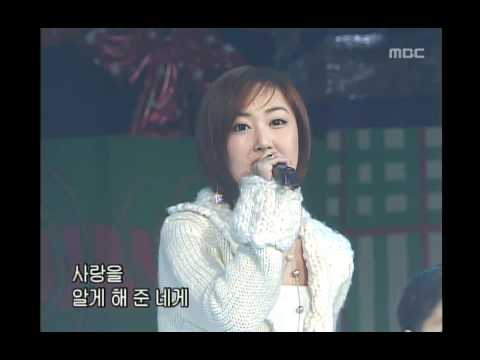 음악캠프 - SM Town - My Angel My Light, SM타운 - 마이 엔젤 마이 라이트, Music Camp 20021221