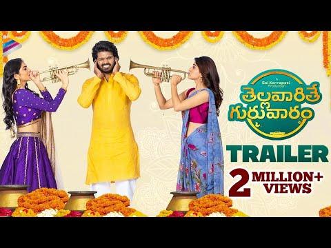 Thellavarithe Guruvaram movie trailer 4K- Sri Simha, Misha Narang