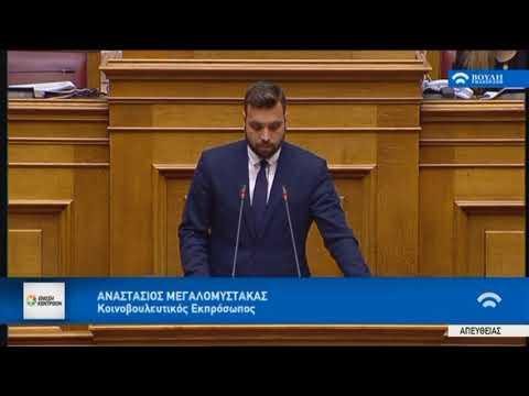 Α. Μεγαλομύστακας / Ολομέλεια,Βουλή /14-3-2018