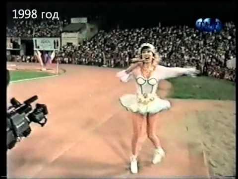 Маша Распутина Ты меня не буди На стадионе 1998 год