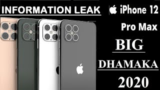 Latest iPhone 12 Pro Max Leaks, '12S', AirPods 3, AirTags & iOS 14 Beta 7! । India 2020
