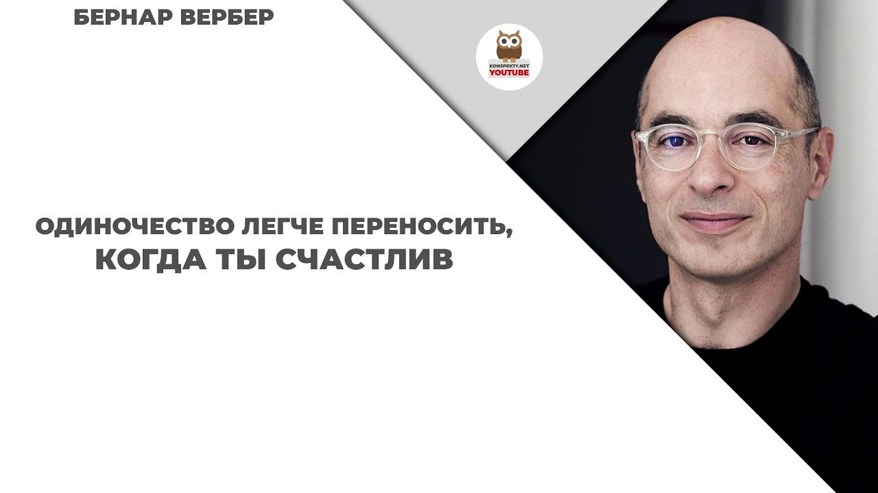 Музыка для видео на ютуб 2019 красноярск